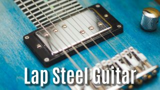 The Best Lap Steel Guitar Buying Guide!